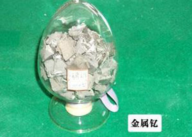 China Pure Rare Earth Minerals Yttrium Metal Lumps Formula Y For Strengthening Alloys distributor